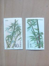 1983--7t(4--3)(4--4)竹子未使用新邮票(也可单枚2元购买)