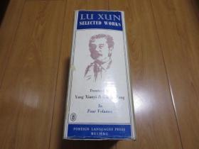 鲁迅选集(精装 英文版全四册)带函套