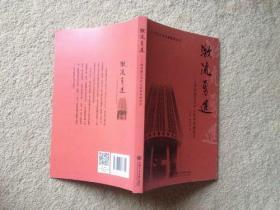 激流勇进:上海话剧艺术中心改革发展纪实