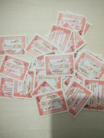 中华人民共和国印花税票5元30张合售(旧票)