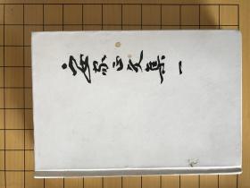 安家正文集(全8卷)  包邮  (家)