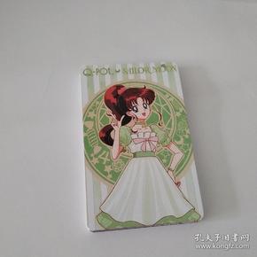 美少女战士 少女心 美战动漫周边彩色人物卡片(20枚/组)+信封赏包装