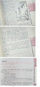 精装正版 脂砚斋重评石头记 全2册精装16开