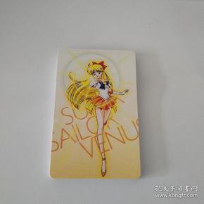 美少女战士动漫周边彩色人物卡片(20枚/组)+信封赏包装 D组
