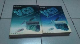 索尼VCD激光影碟机实用维修手册.第一.二册