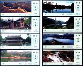 站台票-哈尔滨各地风光名胜站台票  双面印4枚8种图案