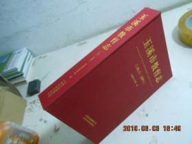 玉溪市教育志1991-2008