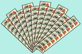 粮票-哈尔滨市1995年2.5公斤粗粮票1连9枚   10连价