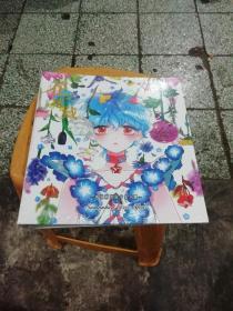 花之迷藏一一飒漫画珍玩卡集卡册(全新未拆封)(门市)