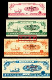 粮票-哈尔滨市1991版面食票  4枚一套