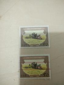 中华人民共和国印花税票50元两张(旧票划线)