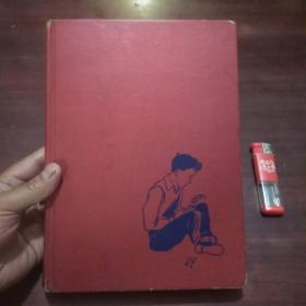 原版英文旧书:什么让它起作用(作用的原理)(16开精装每页有配图)(1943年出版)(what makes it tick?)