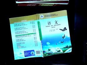 语文(职业模块 财经、商贸及服务类)(修订版)