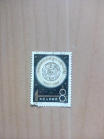 1982-j79(1--1)中国地质学会成立六十周年纪念信销邮票