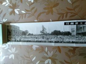江西省工会第八次代表大会全体代表合影1988年9月5日