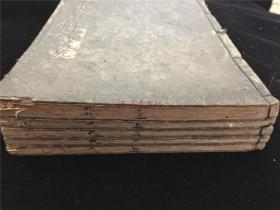 康熙12年和刻《杜律集解》5册全(五言4册、七言1册上下卷),据明版翻刻。栗田典子常藏书。