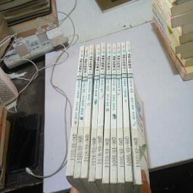 法布尔昆虫记(1~10)册