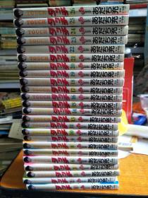日文原版漫画 タツチあだち.第1-26册(缺4和12)24册合售  株式会社小学馆 あだち充著