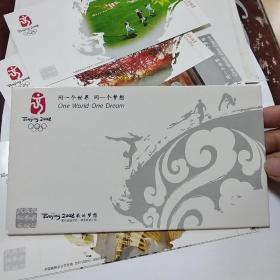 2008我的梦想 中国邮政邮资明信片(全套5枚)