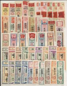 1970-1971年语录布票45枚