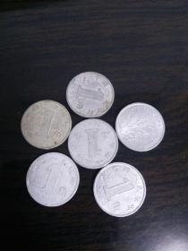 新三花,2000年铝兰花一角,五枚,流通品