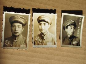 红色收藏 抗美援朝照片 抗美援朝老照片 志愿军军人照片 军品收藏