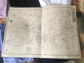 【孔网孤本】侵华史料1937年《大奉天全图》昭和十二年 反面是奉天附属地地图