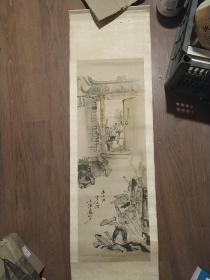 1960年浙江省水利电力厅制壁画