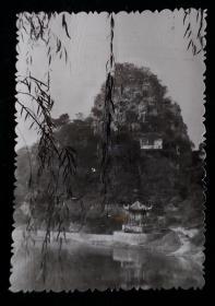 山水写意风景老相片照片一枚六十年代末作品