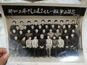 1982年郑州工学院土建系771班毕业留念