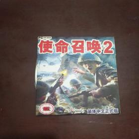 【游戏光盘】使命召唤2 简体中文正式版(3CD)