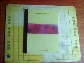 高考备考速记手册 B卷  新课标 语文 英语