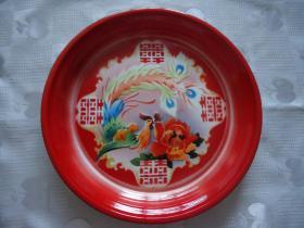 四喜字凤凰戏牡丹搪瓷盘子