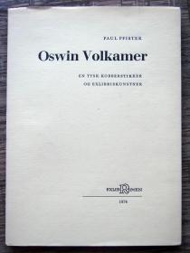"""""""限量200册编号""""1974年版奥地利艺术家《Oswin Volkamer铜版藏书集》——15枚原版铜版藏书票 签名"""