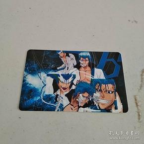 死神 动漫周边彩色人物卡片(20枚/组)+信封赏包装(第九组)