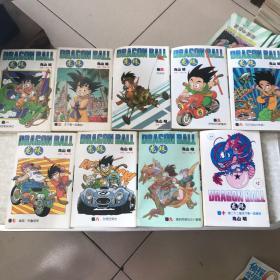 龙珠1-10卷缺第二卷