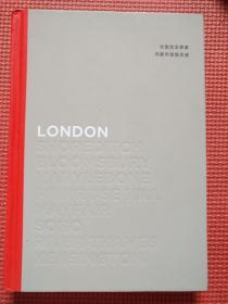伦敦街区探索  向都市窃取灵感