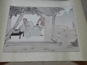 李孝萱,人物三平尺