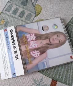滨崎步 爱出现 ayumi hamasaki loveappears