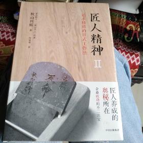 [精装]先秦汉语研究