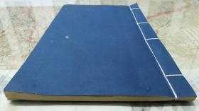 线装本·《二十四孝》中国书店·1996年印制·宣纸线装·初版初印·一文一图