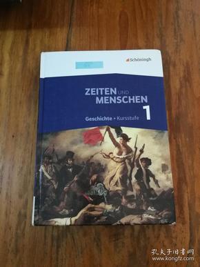 Zeiten und Menschen 1. Kursstufe des Gymnasiums (德文原版)