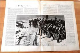1890年木刻版画《在勒森战役结束后的合唱》(der choral nach der schlacht bei leuthen)---40.5*29厘米--木刻艺术欣赏(9)