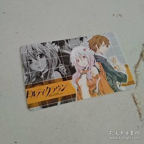 罪恶王冠动漫周边彩色人物卡片(20枚/组)+信封赏包装(第八组)