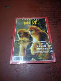 地理知识1999.10 作者 : 地理知识杂志社 出版社 : 地理知识杂志社