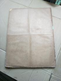 武汉日报1948年4月合订本《一共128张》看图下单.保证每一份报纸都是民国原版报纸,假一赔十