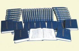 中国人民大学图书馆藏古籍珍本丛刊(16开精装 影印本 全175卷 原箱装)