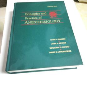 ANESTHESIOLOJY(原则的做法-----麻醉学)精