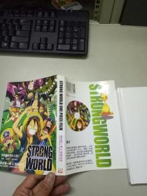One Piece Strong World(海贼王)