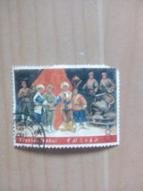 文革票--文5:毛主席的革命文艺路线胜利万岁(2)京剧[智取威虎山]信销邮票